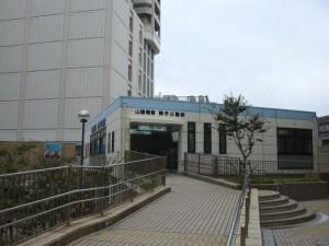 山陽電鉄・舞子公園駅