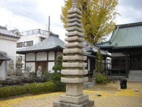 引摂寺 十三重の塔