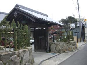 圓満寺です