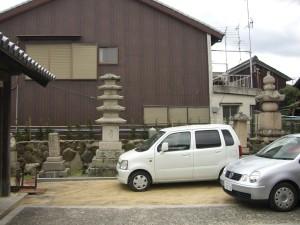 圓満寺 石塔