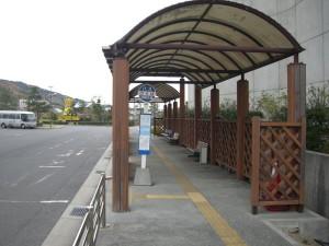 道の駅あわじ駅
