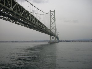 岩屋側から見る明石海峡大橋 2