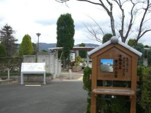淡路市立 香りの公園へ