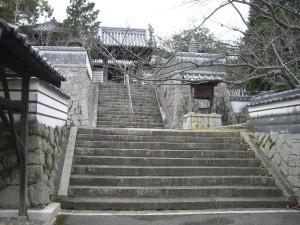 妙京寺 石段