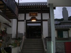円徳寺 3