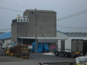岩屋漁港 1