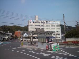 淡路県民局 洲本総合庁舎