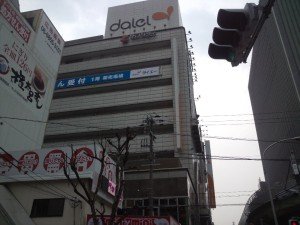 ダイエー神戸店