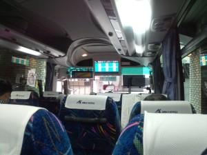 高速バスに乗車