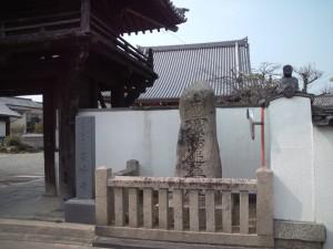 本妙寺横の石碑