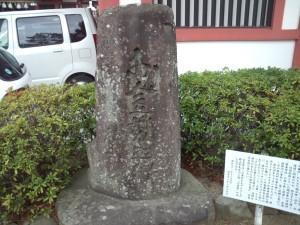 厳島神社(洲本) お登勢の碑