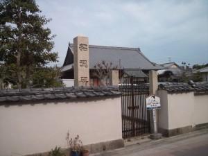 江国寺が見えました