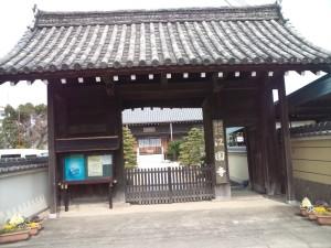 江国寺 山門