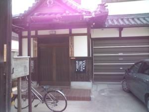 千福寺 薬師堂
