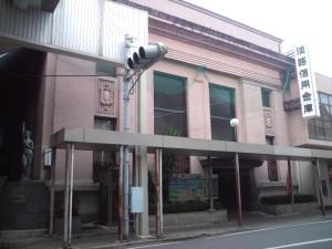 淡路信用金庫本町支店