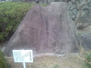 奥田雀草の句碑