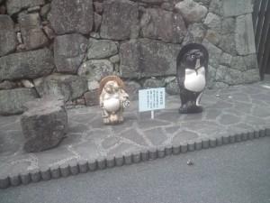 淡路文化資料館の芝右衛門狸