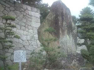 永田青嵐の句碑