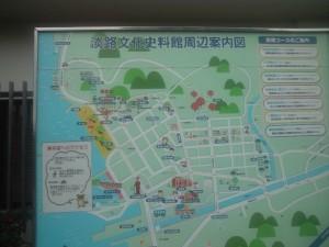 淡路文化資料館周辺案内図