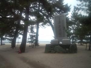 千本黒松の石碑