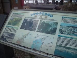 みなとの歴史回廊 福良港