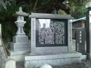 福良八幡神社 由来