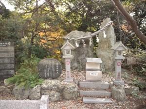 福良八幡神社 陰陽石
