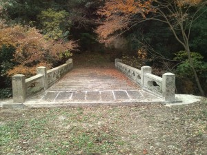 賀集八幡神社 八幡橋