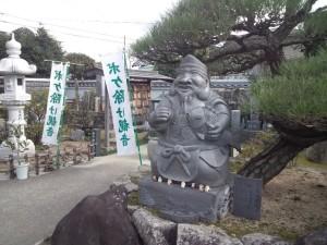 賀集山万福寺 恵比寿(えびすさま)