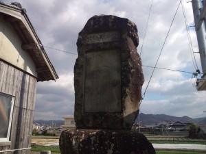 八坂神社 坂本亀太翁頌徳碑