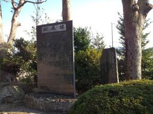 神代八幡神社 由来碑