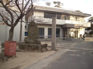 市円行寺の十一神社