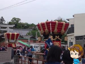 志筑八幡神社にやってきましたよ!