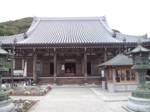 八浄寺 本堂