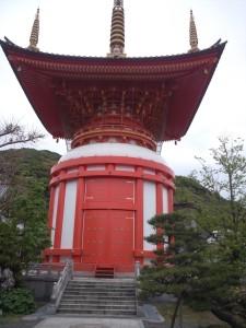 八浄寺 瑜祗七幅宝塔