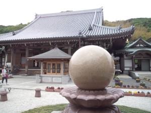 八浄寺 石球