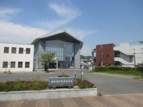 洲本市役所五色庁舎