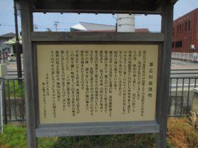 都志川浪漫燈