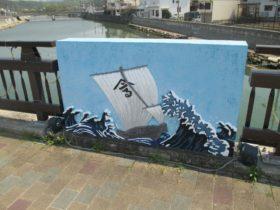 都志大橋の絵
