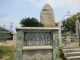 高田屋嘉兵衛翁記念碑