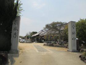 淡路島七福神 長林寺 1