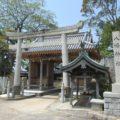 都志八幡神社