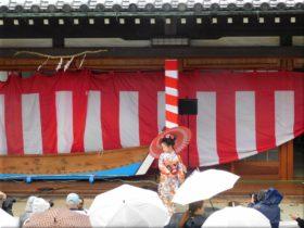 石屋神社 岩屋浦祈祷祈願祭 大漁の舞