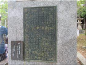 高津雅雄翁