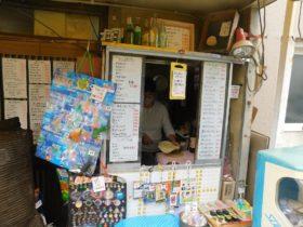 駄菓子の淡路屋さん