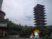 平和観音寺  世界平和大観音像 2015